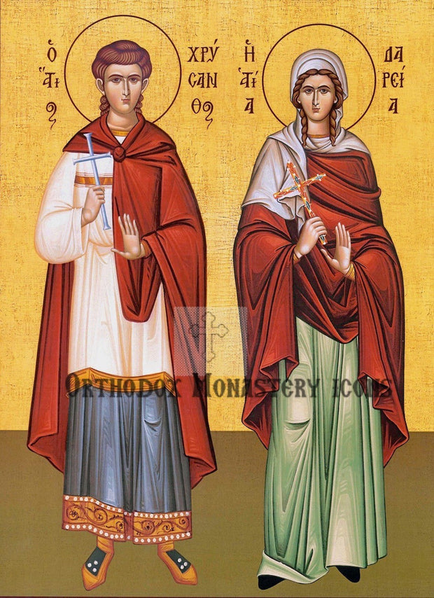 Ss. Chrysanthos and Daria icon