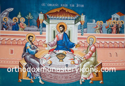 On the road to Emmaus icon