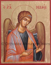 Archangel Michael icon(10)