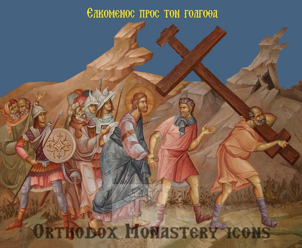 Christ Dragged towards the Crucifixion icon (2)