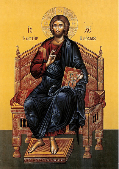 Jesus Christ and Most Holy Theotokos Pair Icons  (P1)