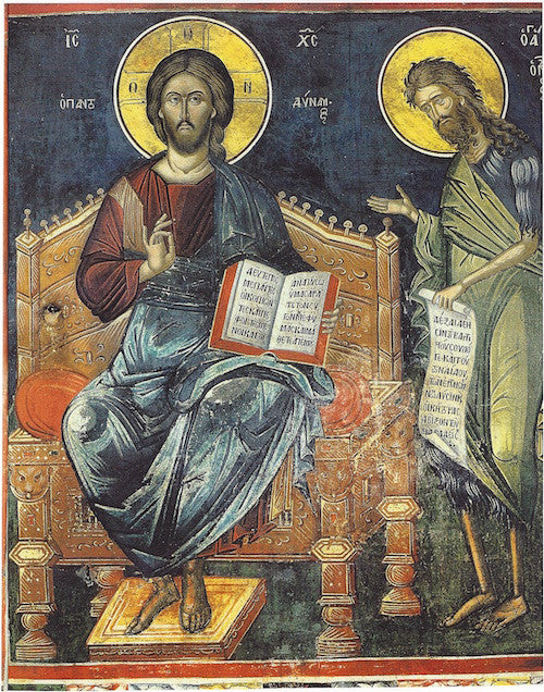 Jesus Christ and Most Holy Theotokos Pair Icons (P9)