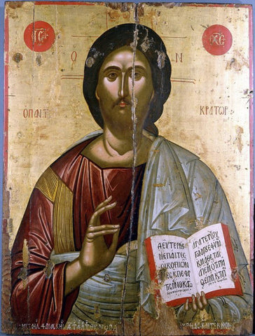 "Jesus Christ ""Pantocrator"" icon (26)"