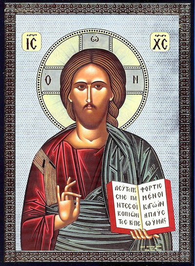 Jesus Christ and Most Holy Theotokos Pair Icons(P14)