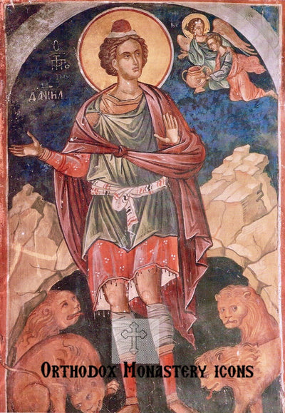 Daniel the Prophet icon (2)