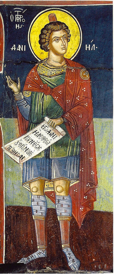 Daniel the Prophet icon