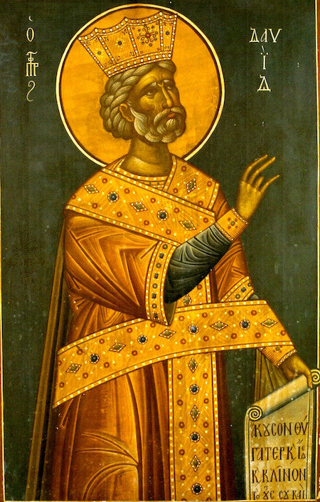David the Prophet icon (3)
