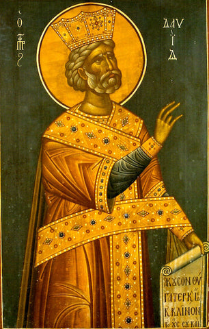 David the Prophet icon (2)