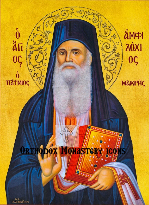 St. Amphilochios of Patmos icon