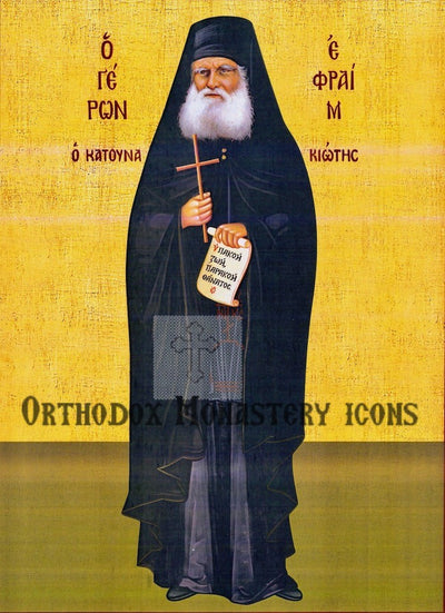 St. Ephraim of Katounakia icon
