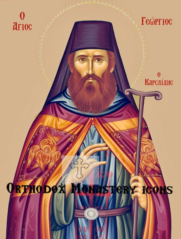St. George Karslidis icon