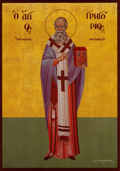 St. Gregory, Bishop of Nanziazos icon