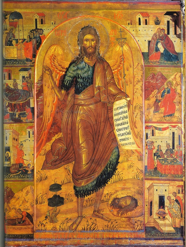 St. John the Baptist and Forerunner icon(10)