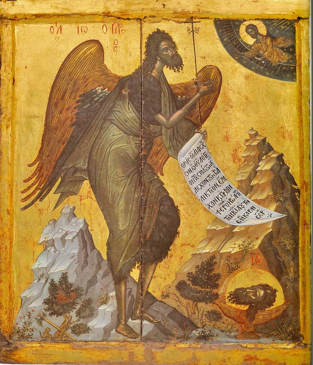 St. John the Baptist and Forerunner icon (3)
