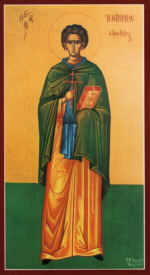 St. John Kalyvites (Hut-Dweller) icon (2)