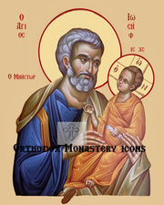 St. Joseph the Betrothed icon (2)