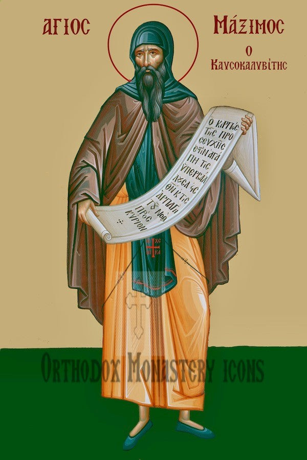 St. Maximus Kavsokalyves of Mount Athos icon (1)