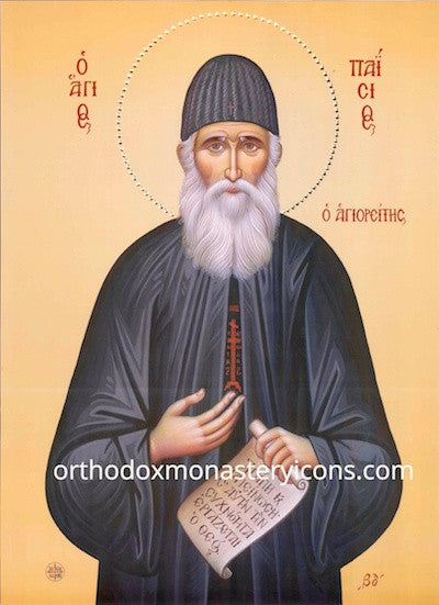 St. Paisios the Elder icon (3)