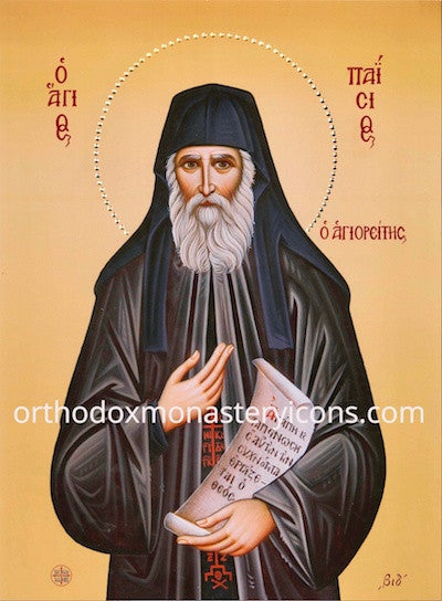 St. Paisios the Elder icon (4)
