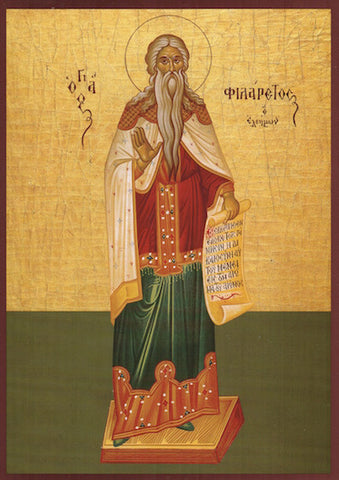 St. Philaret the Merciful icon (2)