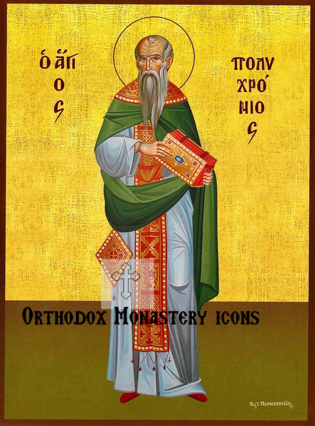 St. Polychronios, the Priest- Martyr