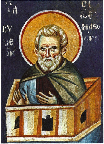 St. Simeon the Stylites icon (1)
