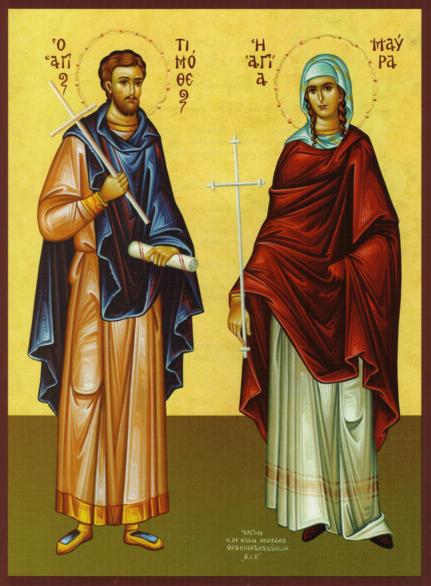 Ss. Timothy and Maura the Martyrs icon