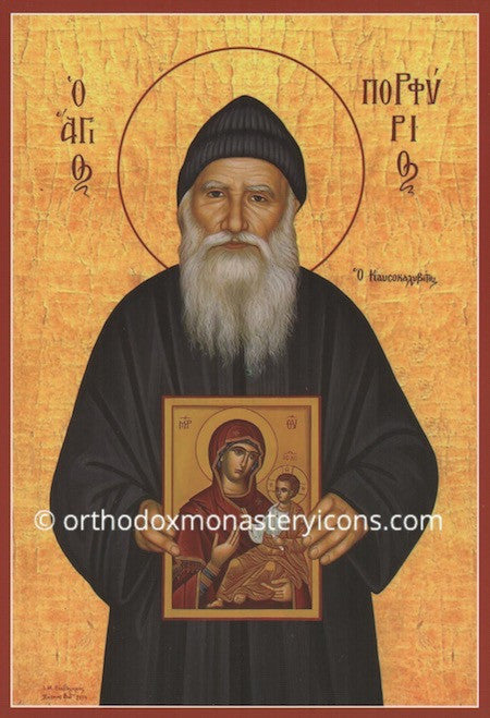 St. Porphyrius the Elder of Kafsokalyvia icon (2)