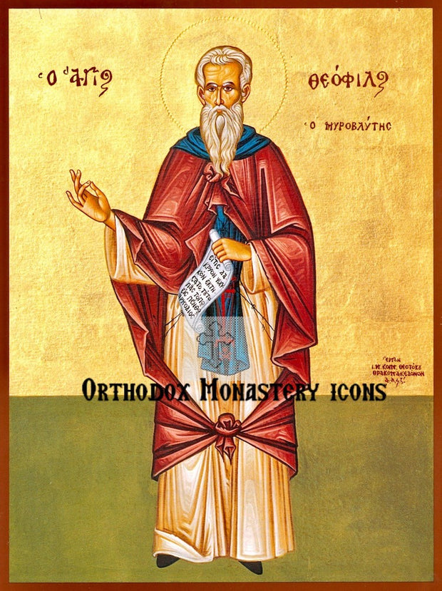 St. Theophilus the Myrrhgusher of Macedonia icon