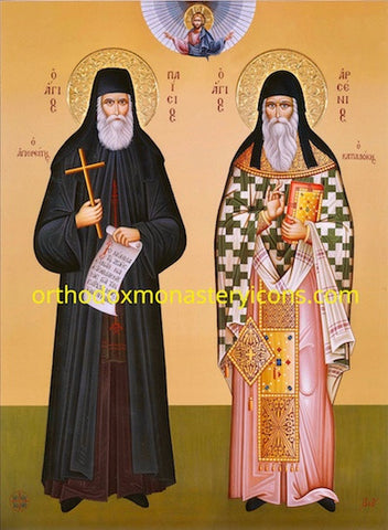 Ss. Arsenius the Cappadocian and Paisios icon