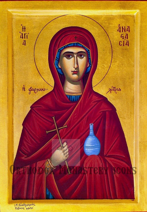 St. Anastasia the Deliverer from the Potions icon (1)