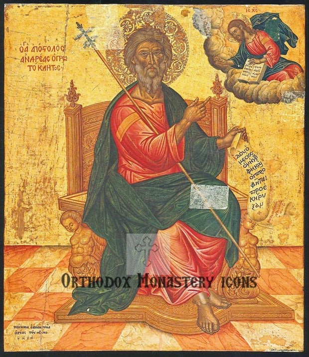 St. Andrew the Apostle icon (3)