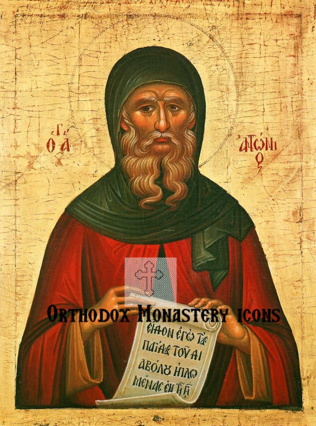 St. Anthony The Great icon (3)
