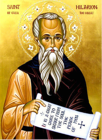 St. Hilarion the Great icon
