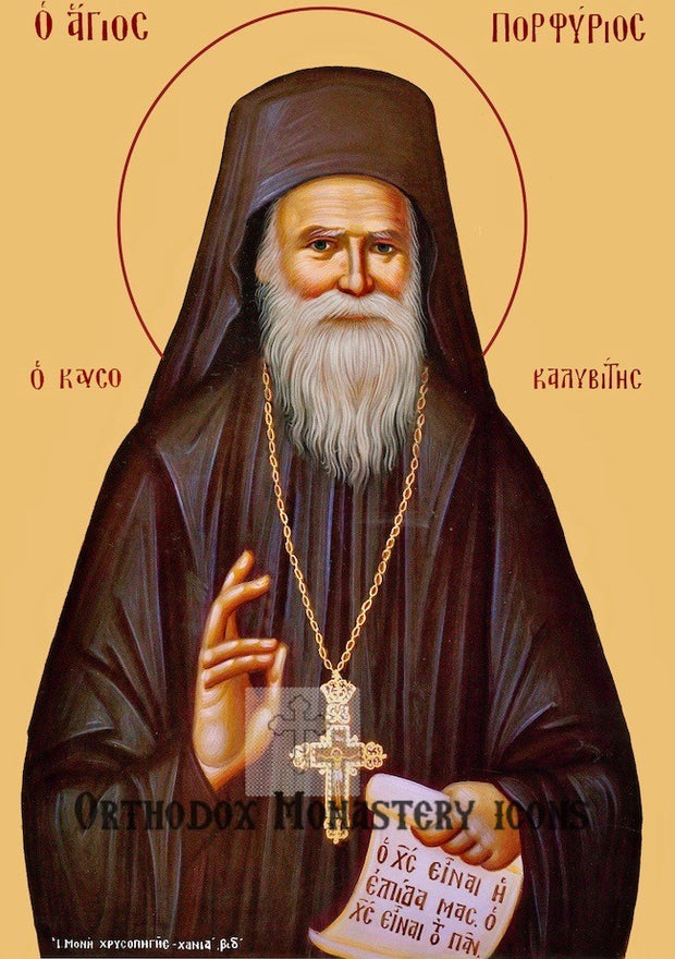 St. Porphyrius the Elder of Kafsokalyvia icon (3)