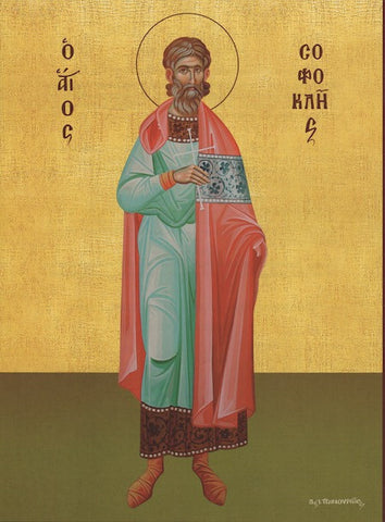 St. Sophocles icon.