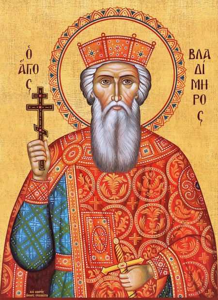 St. Vladimir Equal to Apostles icon (2)