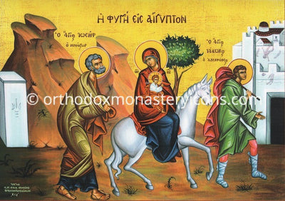 "The ""Flight into Egypt"" icon"
