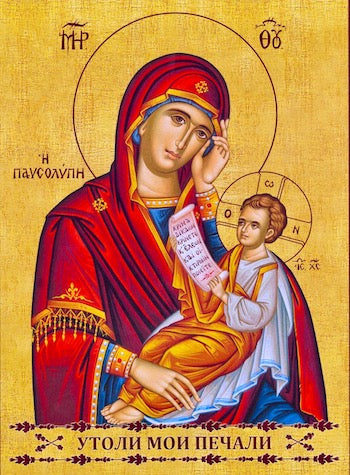 "Theotokos ""End of Sorrow"" icon"