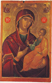 Jesus Christ and Most Holy Theotokos Pair Icons(P10)