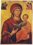 Jesus Christ and Most Holy Theotokos Pair Icons(P20)