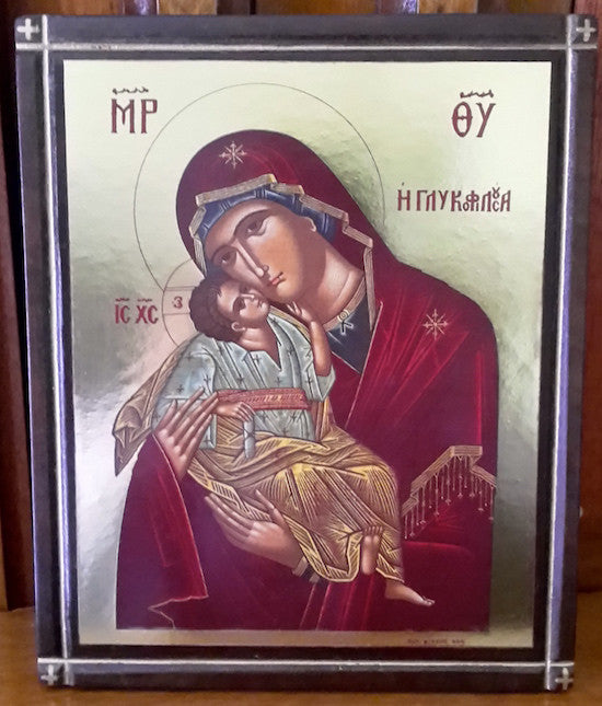 "Theotokos ""Tenderness"" (GP-2)"
