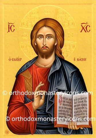 "Jesus Christ ""The Savior"" (1) icon"