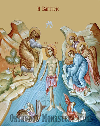 Baptism of our Lord Jesus Christ, Theophany Icon (2)