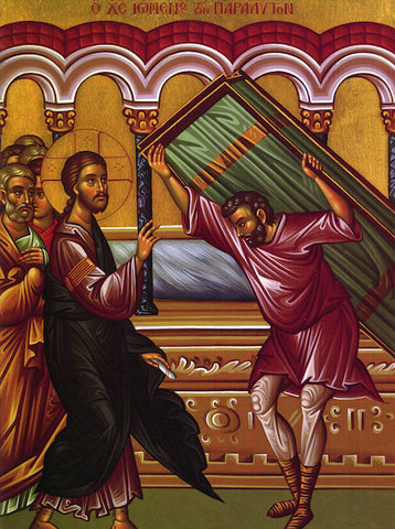 Healing of the Paralytic icon (2)