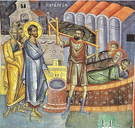 Healing of the paralytic icon