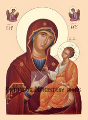 Jesus Christ and Most Holy Theotokos Pair Icons (P7)