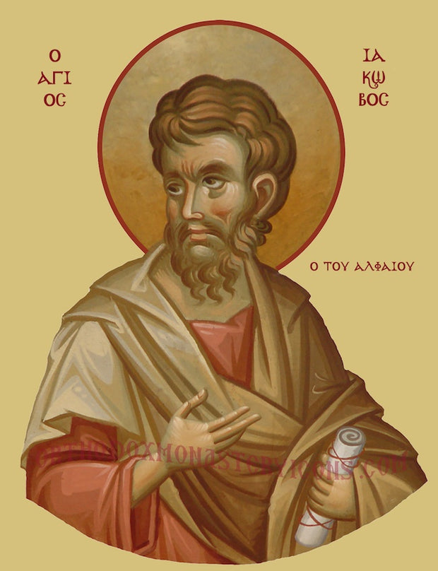 St. James  the Apostle,son of Alphaeus icon