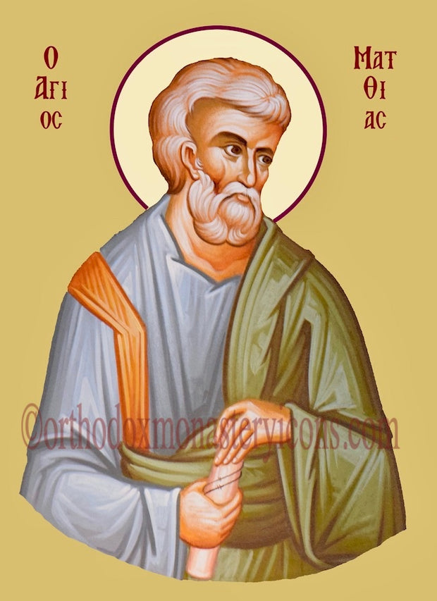 St. Matthias the Apostle icon