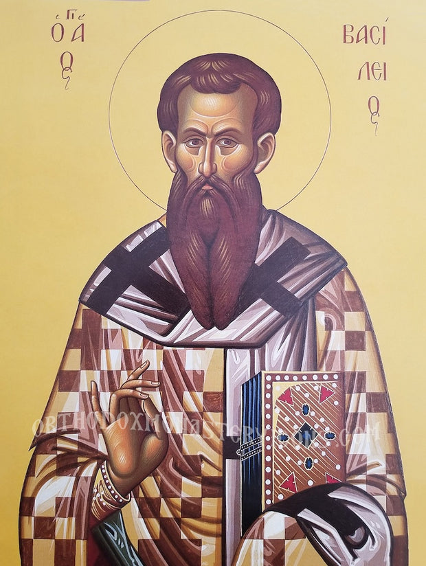 St. Basil the Great icon (2)